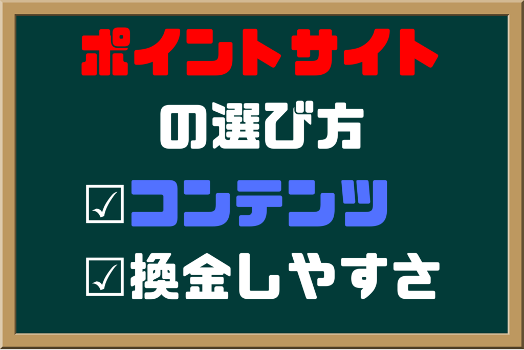 コンテンツ(友達紹介)